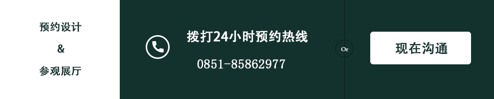 微信圖片_20190104170846.png